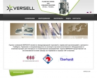Bild Webseite VERSELL Hamburg