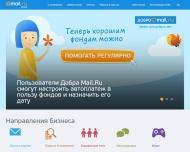 Bild Mail.ru Games GmbH