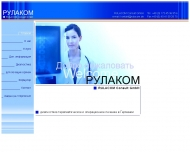 Bild RULACOM Consult GmbH