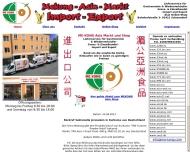 Bild Webseite  Schwandorf