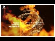 Bild weareflink GmbH