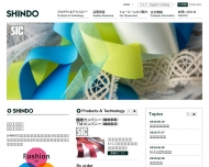 Bild SHINDO TEXTILE EUROPE GmbH