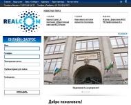 Bild Realcom GmbH