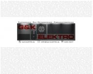 Bild G & K ELektro GmbH