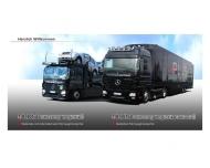 Bild PLUS Fahrzeug Logistik Exklusiv GmbH
