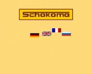 Bild Schokoma GmbH Maschinenhandel