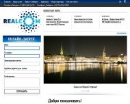 Bild Webseite Realcom Hamburg