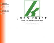 Bild Jörg Kraft Schiffs- und Industriebedarf mbH
