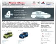 Bild Autohaus Hofmann Manfred GmbH & Co. KG