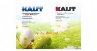 Bild Kaut Alfred GmbH & Co Kälte- und Klimatechnik